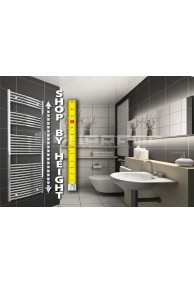 Shop by Height for Bathroom Towel Radiators